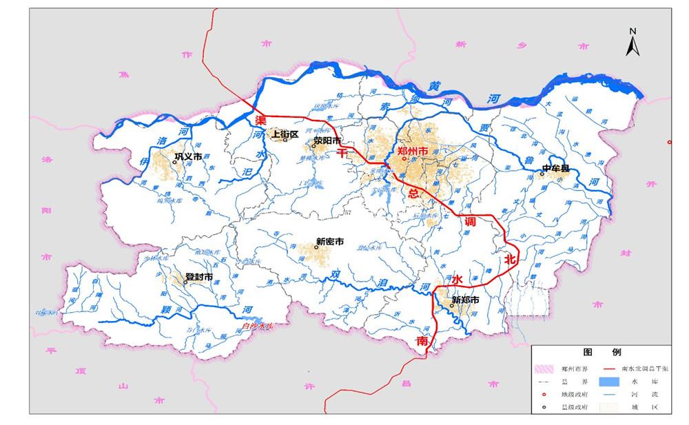 郑州市水资源综合规划