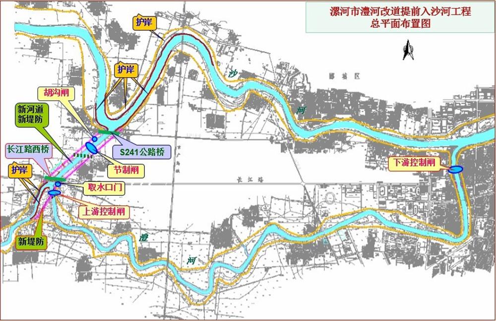 漯河市澧河改道提前入沙河工程