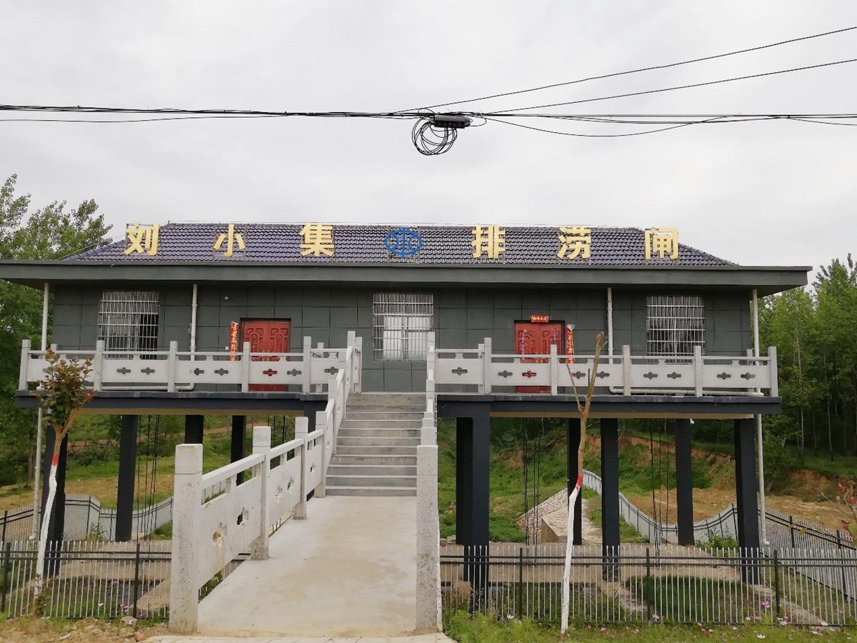河南省淮河干流一般堤防加固工程