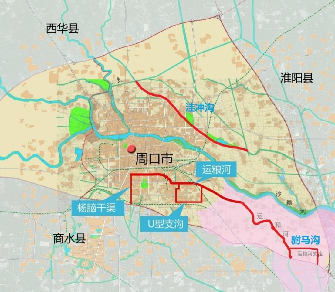 周口市中心城区水系综合治理建设项